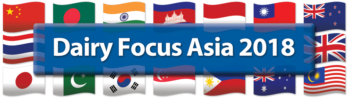 Poultry Focus Asia 2018